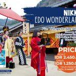 Edo-Wonderland-Web-02 (1)