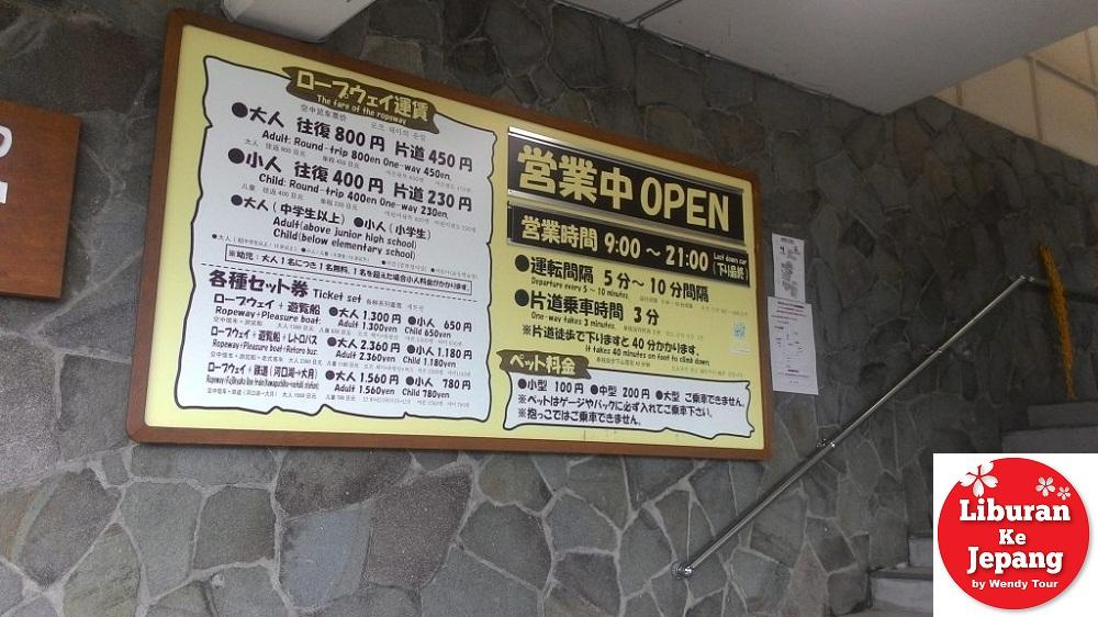 kawaguchi13