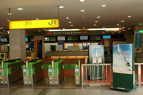 Stasiun Gala Yuzawa