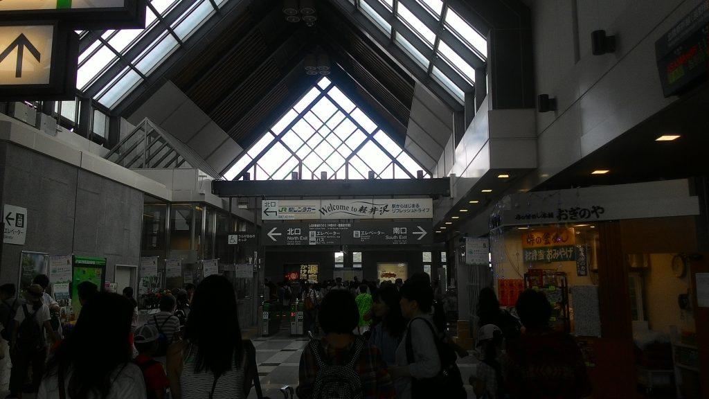 Stasiun Karuizawa