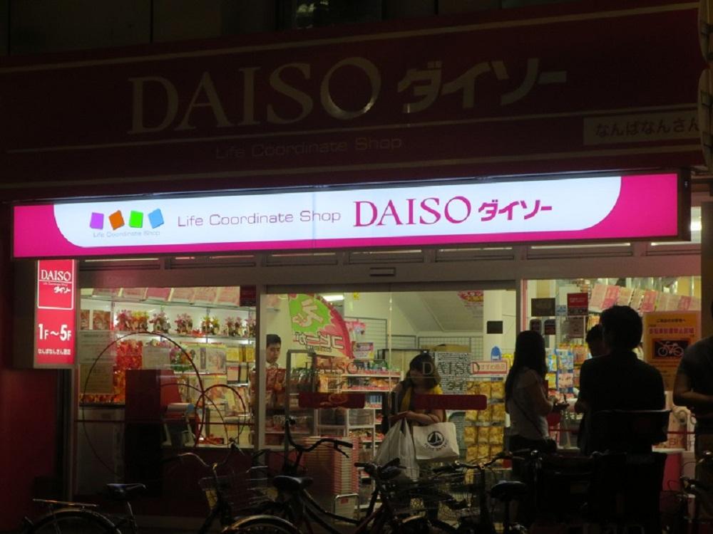 daiso-2