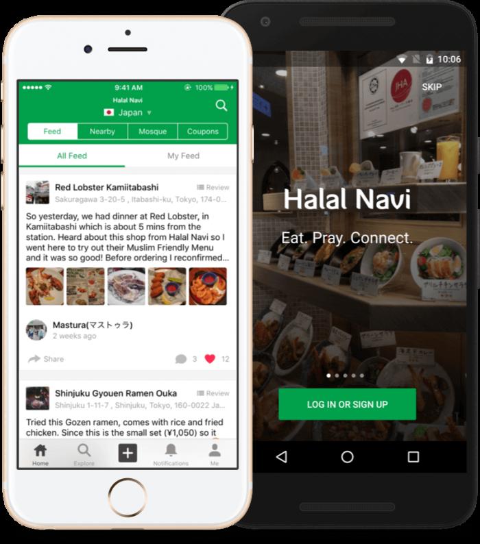 Aplikasi Halal Navi