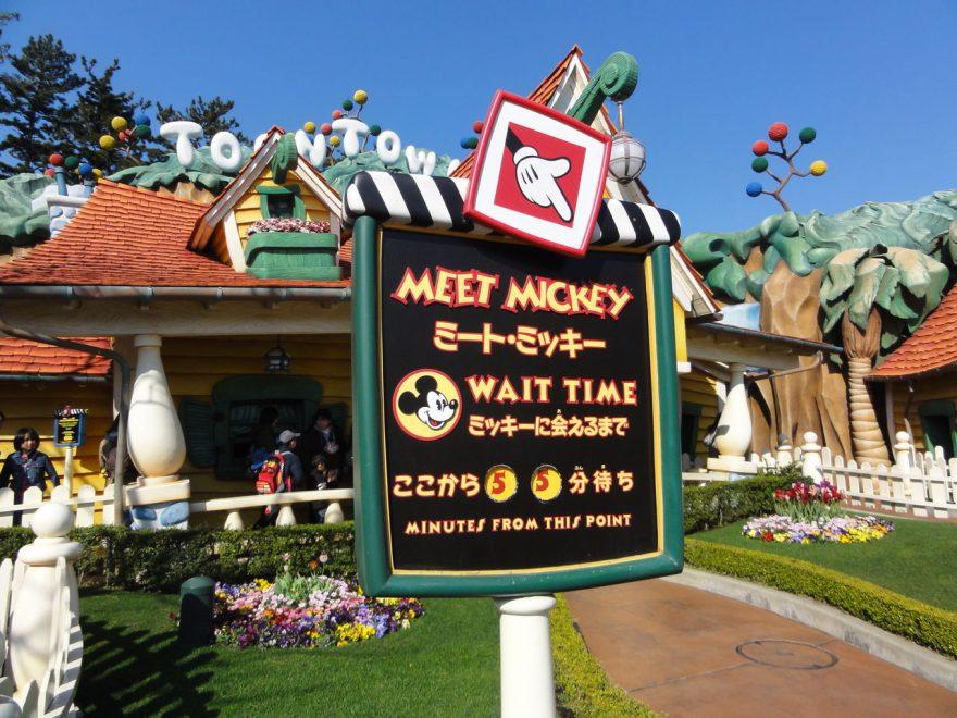 mickey-house