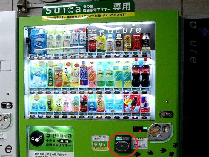vending machine khusus suica