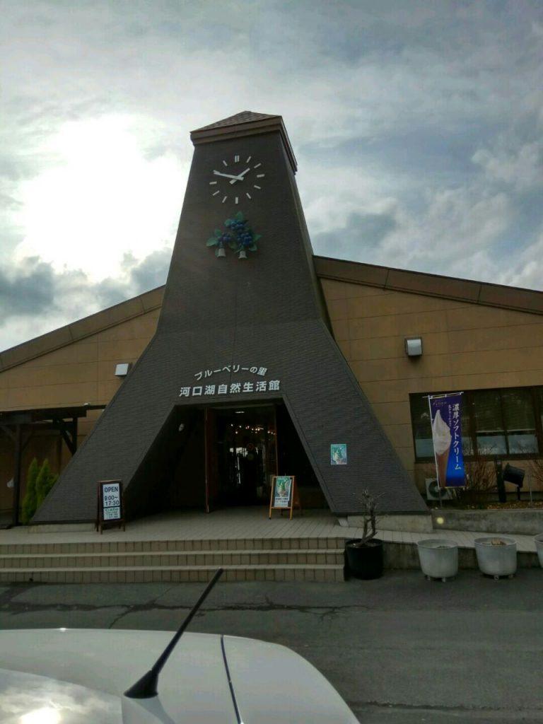 oishi-park-4