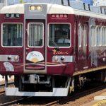 hankyu-train
