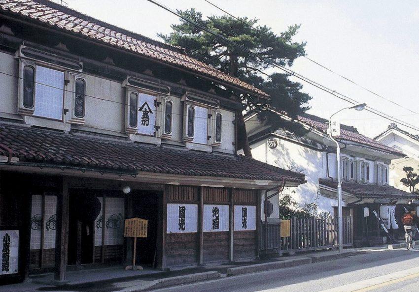 Otazuki-Kura