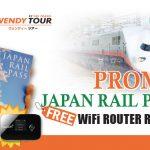 Promo-JR-Pass-free-wif-748x4842