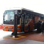 airport_limousine__narita
