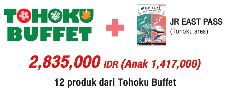 bnr_plus_price_id