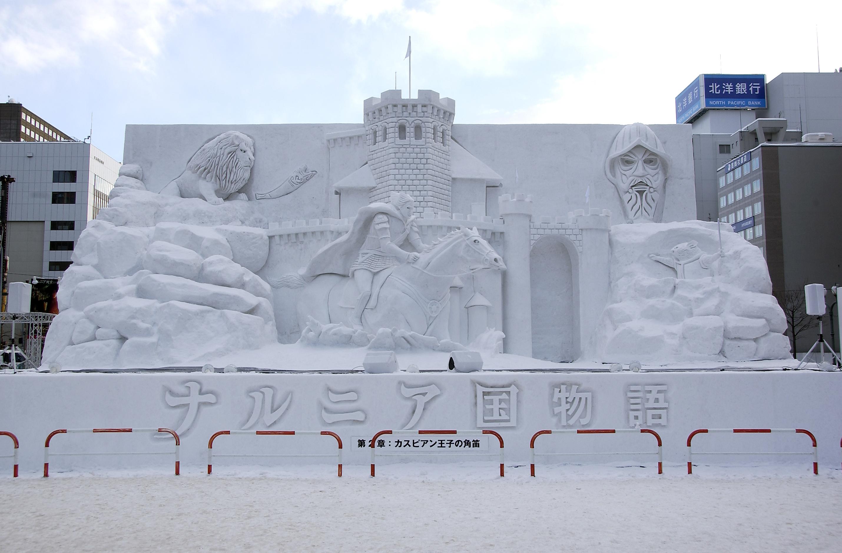 Saporro Snow Festival, Hokkaido Japan