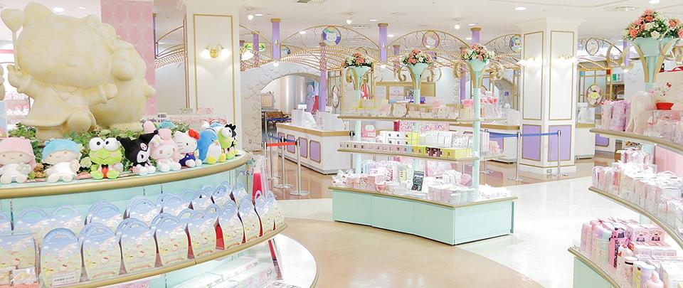 entrance_shop_pc