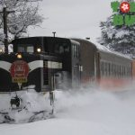 stove train