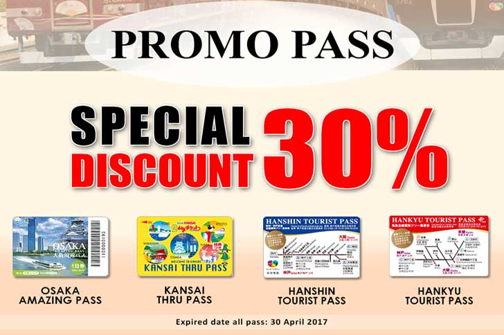 promo_pass-1