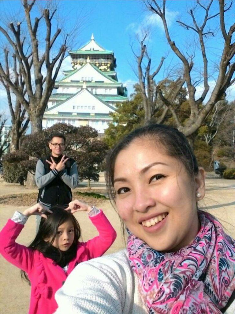 @ Osaka Castle