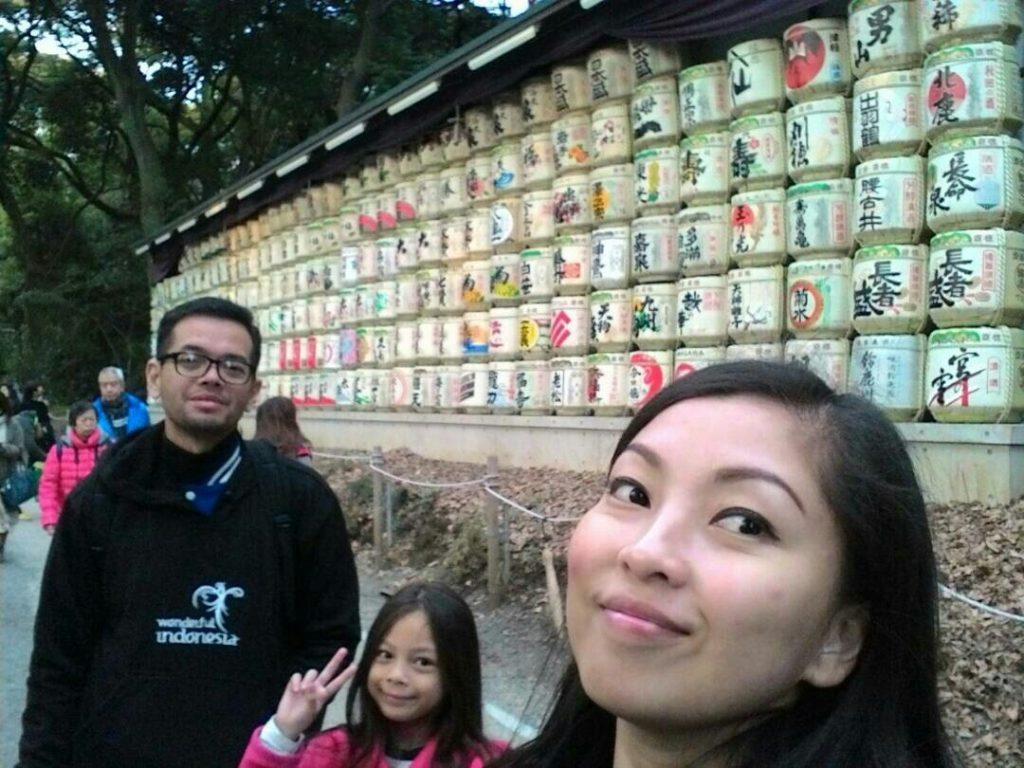 @ Kuil Meiji, Tokyo
