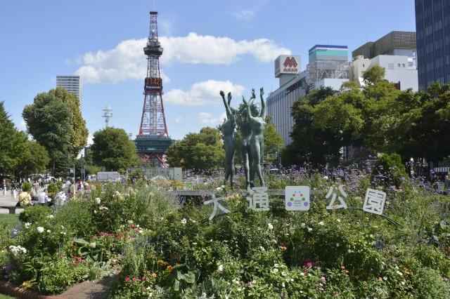 Odori Park, Sapporo, Japan