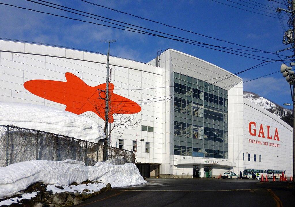 1024px-Gala-Yuzawa_Station