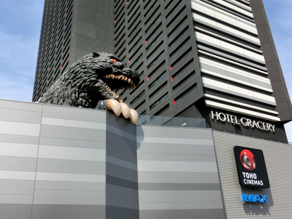 Hotel-Gracery-Shinjuku-1024x768