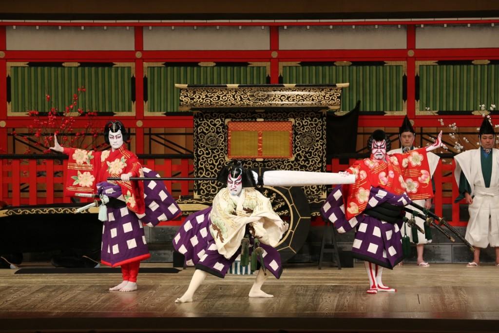 kabuki-1024x683