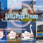 FUJI-PASS_WEBSITE_640x480px_WENDY