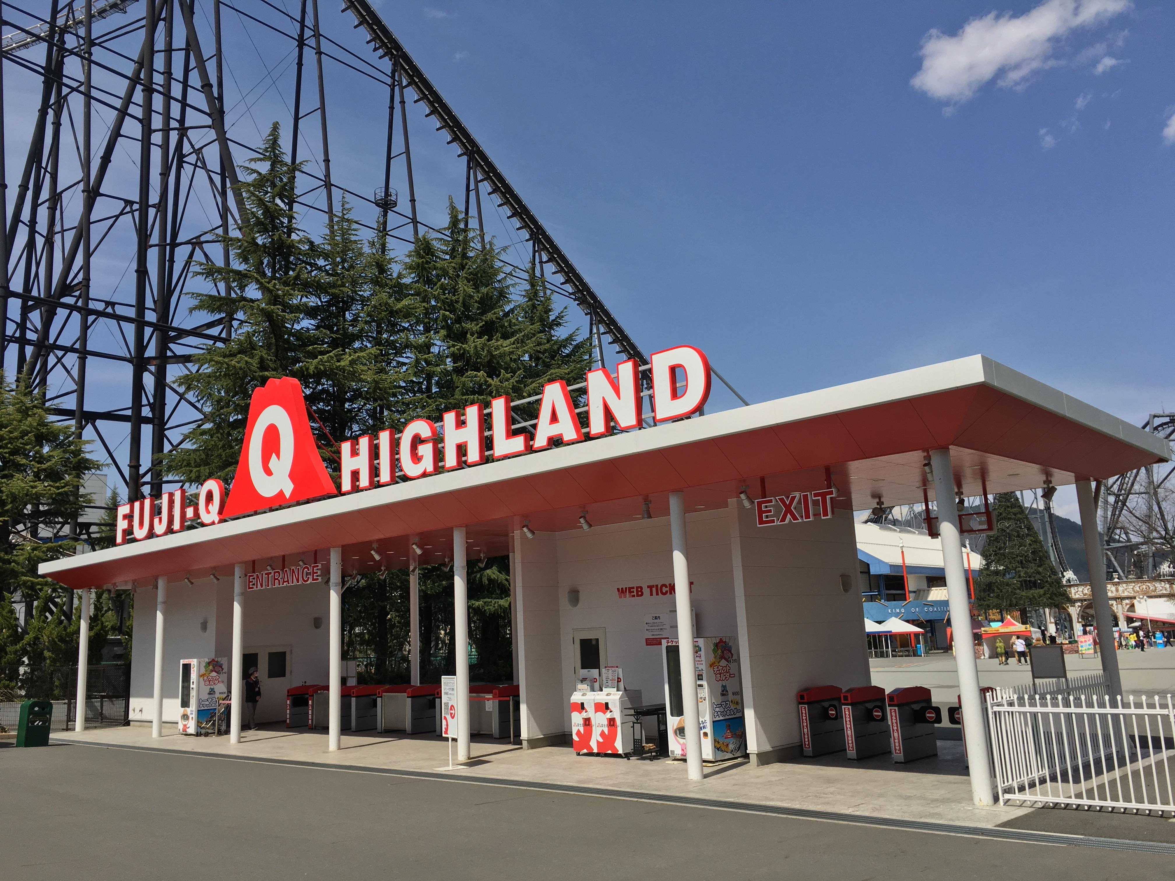 Fuji-Q_Highland_(33446058823)