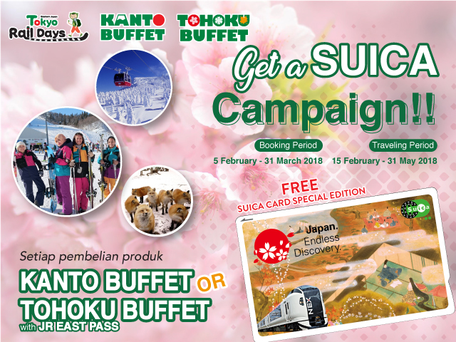 GET-A-SUICA-CAMPAIGN_FOR-WEBSITE_640x480px