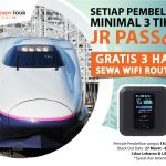 JR Pass gratis router