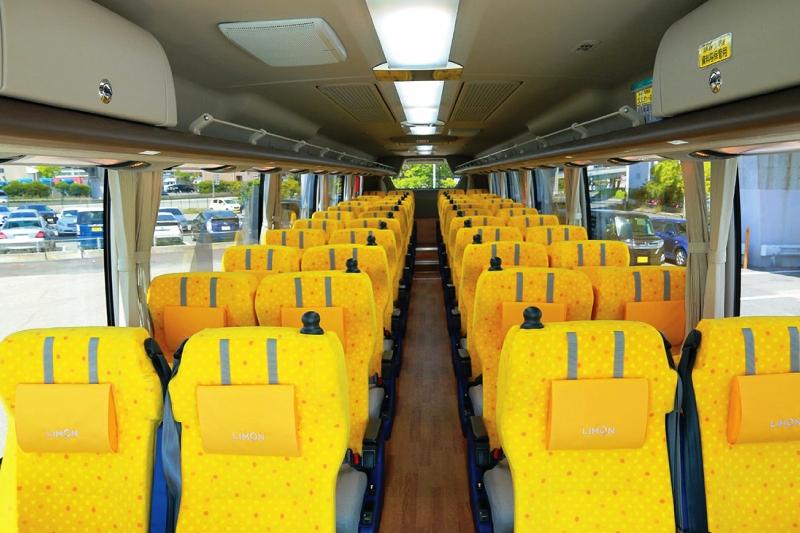 seat-limon-bus