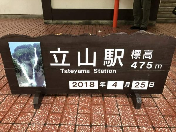 tateyama 4