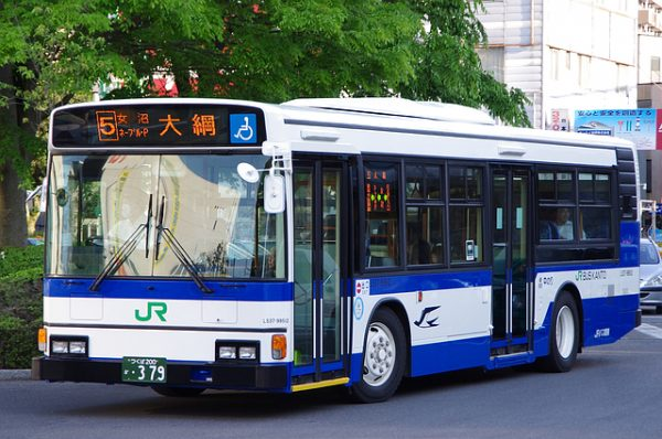 JR Bus Kanto