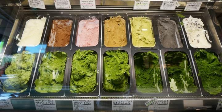 Matcha-ice1 japancourse