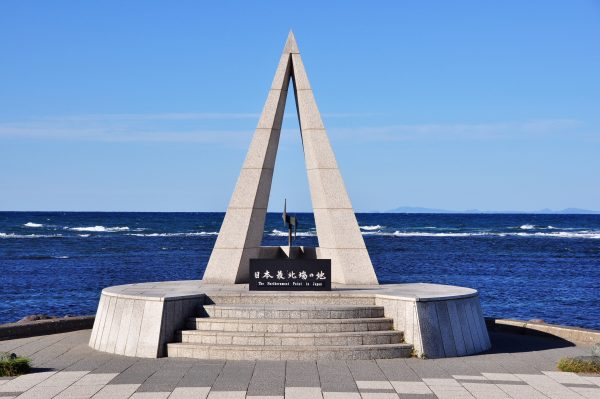 monument cape soya
