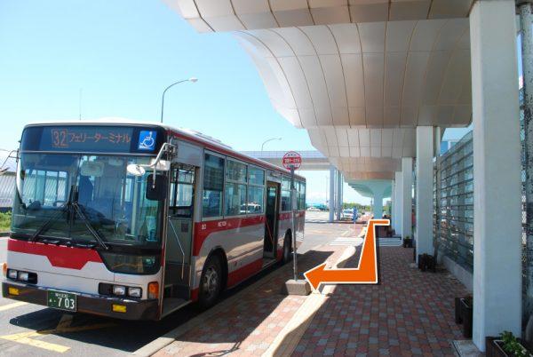 airport_noriba2