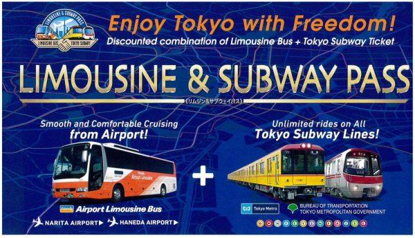 brosur apo limousine bus