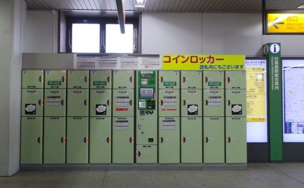 coin-lockers-