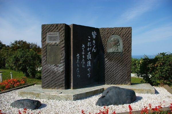 Nine_maidens'_monument