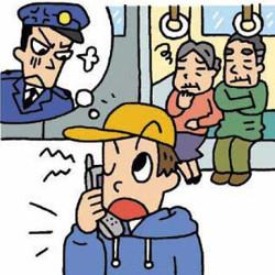 credit : www.japan-rail-pass.com