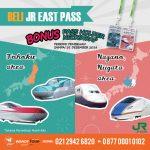 JR-PASS-NECKSTRAP-update-01