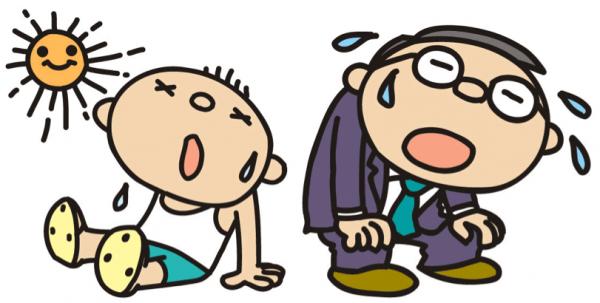 credit : www.shoyohkai.or.jp