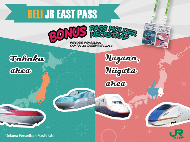 JR-PASS-WEB_BANNER-update (1)