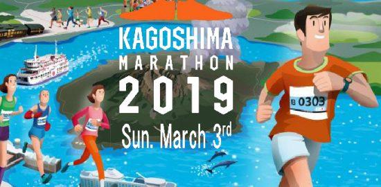 main-image-kagosihma-marathon-01