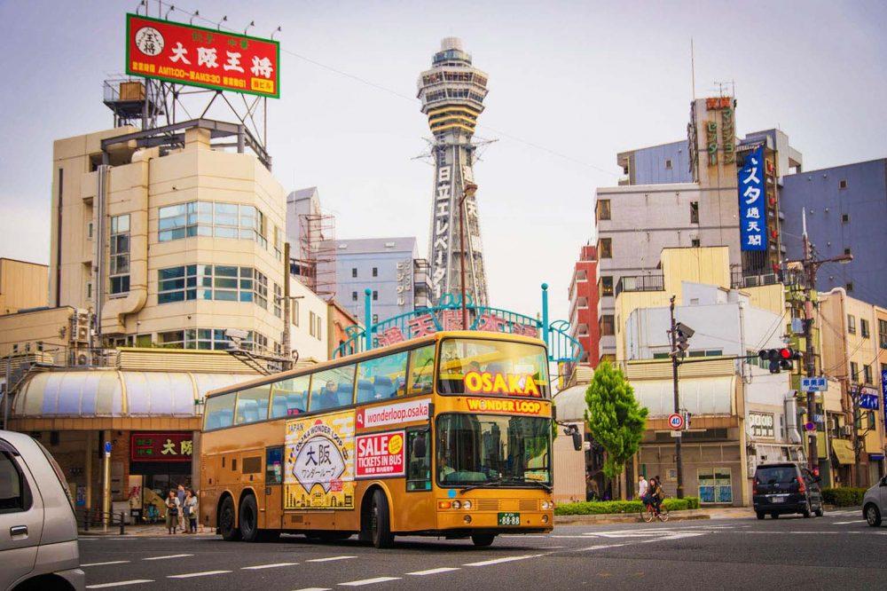 Japan-Osaka-Wonder-Loop