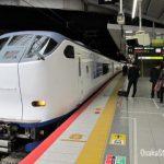 limited-express-haruka-360x240-150x150