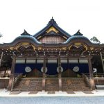 Grand Shrine of Ise