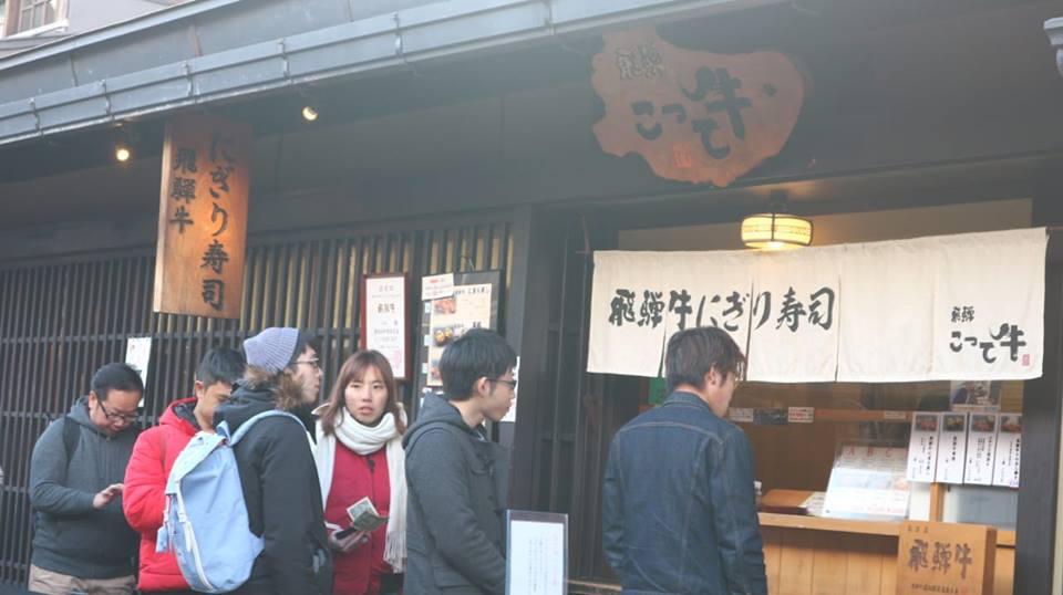 takayama 3