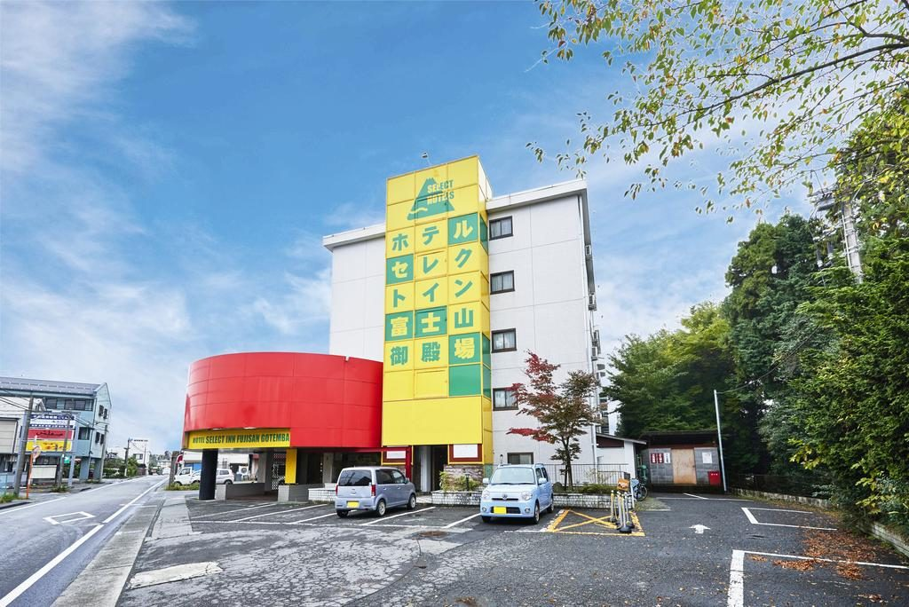 select inn fujisan hotel