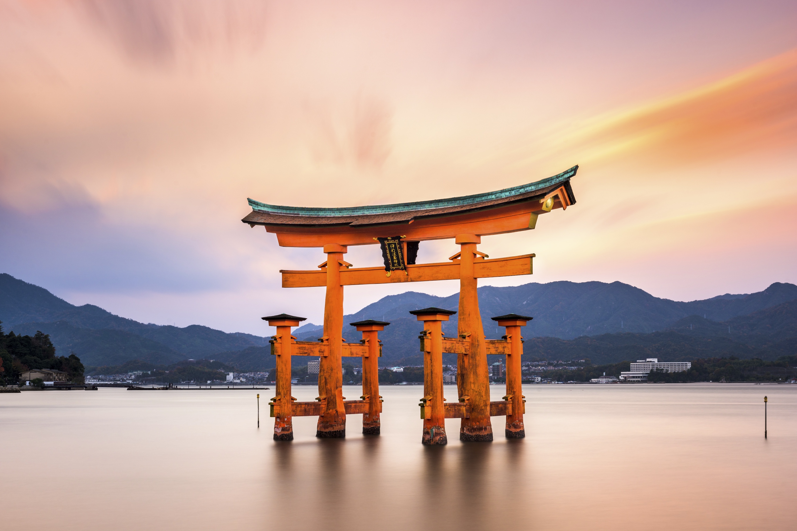 Miyajima Gate in Japan