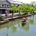 okayama kurashiki canal