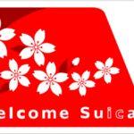 suica new